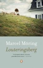 Marcel  Möring Louteringsberg