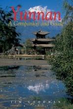Goodman, Jim Yunnan