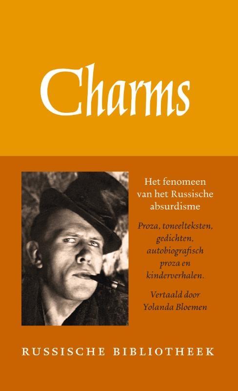 Daniil Charms,Werken