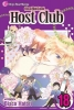 Hatori, Bisco,Ouran High School Host Club, Volume 18