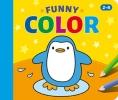 ,<b>Funny Color (2-4 j.)</b>