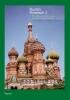 John  Langran, Natalia  Veshnyeva,Ruslan Russisch 2