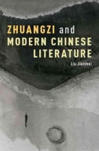 Jianmei, Liu Zhuangzi and Modern Chinese Literature