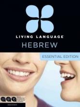 Pasman, Amit Living Language Hebrew