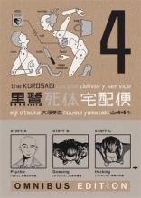 Otsuka, Eiji Kurosagi Corpse Delivery Service 4
