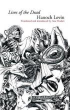 Hanoch Levin,   Atar Hadari Lives of the Dead