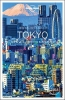 ,<b>Lonely Planet Best of Tokyo 2018</b>