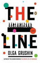 Grushin, Olga The Line