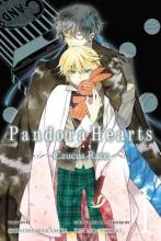 Wakamiya, Shinobu Pandorahearts Caucus Race 1