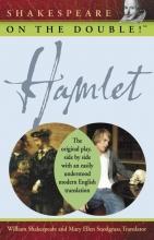 Shakespeare, William Shakespeare on the Double! Hamlet
