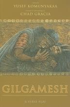 Komunyakaa, Yusef Gilgamesh