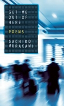 Murakami, Sachiko Get Me Out of Here