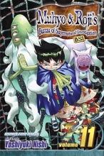 Nishi, Yoshiyuki Muhyo & Roji`s Bureau of Supernatural Investigation 11