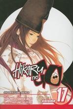 Hotta, Yumi Hikaru No Go 17