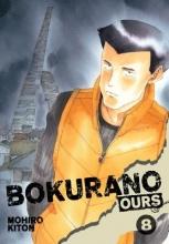Kitoh, Mohiro Bokurano Ours 8