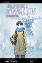 Sadamato, Yoshiyuki Neon Genesis Evangelion, Vol. 14