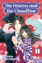 Ishihara, Keiko The Heiress and the Chauffeur 1