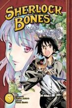 Ando, Yuma Sherlock Bones 5