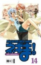 Akamatsu, Ken Negima! Magister Negi Magi 14