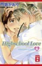 Monchi, Kaori Highschool Love 06