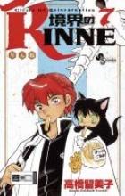 Takahashi, Rumiko Kyokai no RINNE 07