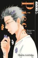 Ashihara, Hinako Piece - Erinnerung an eine Fremde 05