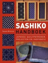 Susan Briscoe , Sashiko