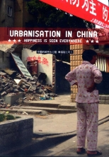 , Urbanisation in China