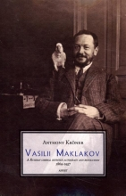 Anthony Kröner , Vasilii Maklakov