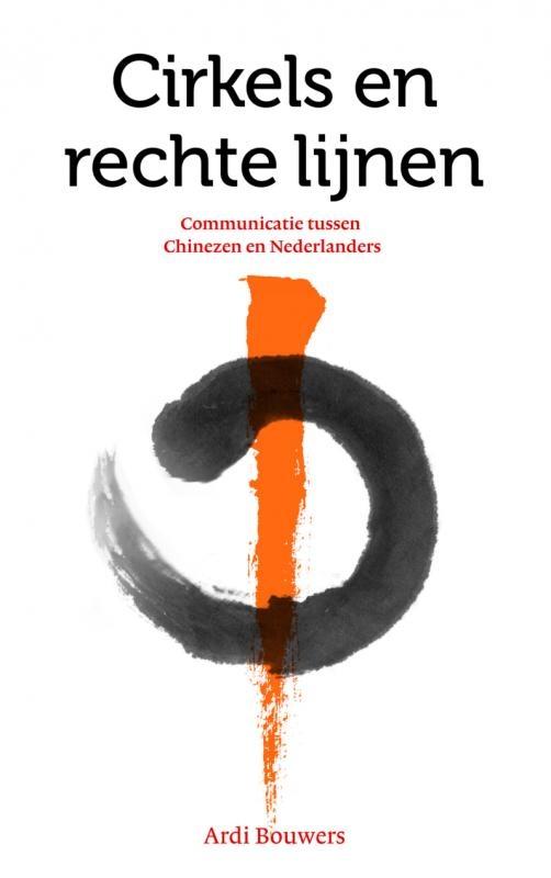 Ardi Bouwers,Cirkels en rechte lijnen
