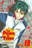Konomi, Takeshi,The Prince of Tennis 19