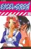 Koshi, Rikdo,Excel Saga 12