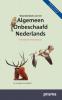 Heidi  Aalbrecht, Pyter  Pyter Wagenaar,Woordenboek van het Algemeen Onbeschaafd Nederlands