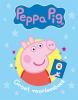 <b>Nevil  Ashley</b>,Peppa Pig - Groot voorleesboek