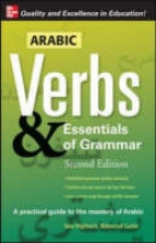 Wightwick, Jane,   Gaafar, Mahmoud Arabic Verbs & Essentials of Grammar