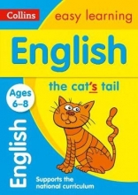 Collins Easy Learning English Ages 6-8