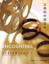 Zao Wang,   Yao Rao,   Yusen Xing,   Yulin Xing Encounters