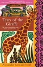 McCall Smith, Alexander Tears of the Giraffe