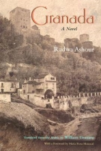 Ashour, Radwa Granada