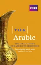 Jonathan Featherstone Talk Arabic Book 2nd Edition