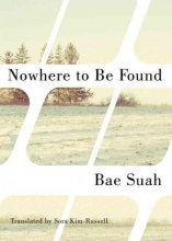 Suah, Bae Nowhere to Be Found