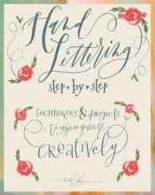 Glynn, Kathy Hand Lettering Step by Step