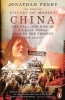 Fenby, Jonathan, Penguin History of Modern China