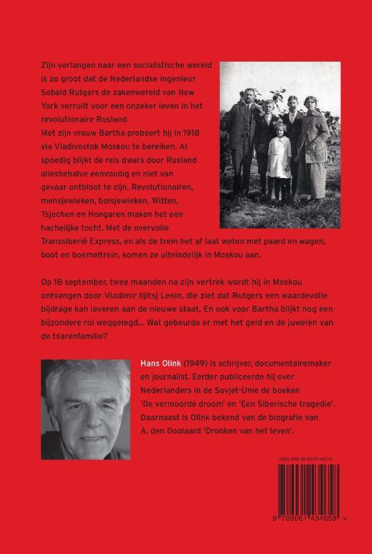 Hans Olink,Sebald Rutgers` reis naar de Revolutie