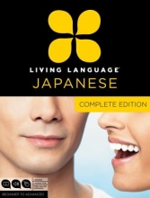 Hughes, Mamori Sugita,   Tsuji, Kumiko Ikeda Living Language Japanese