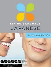 Living Language Japanese