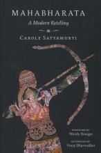 Satyamurti, Carole Mahabharata - A Modern Retelling
