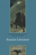 Wachtel, Andrew Baruch Russian Literature