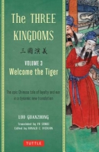 Luo, Guanzhong Welcome the Tiger