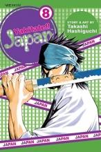 Hashiguchi, Takashi Yakitate!! Japan 8